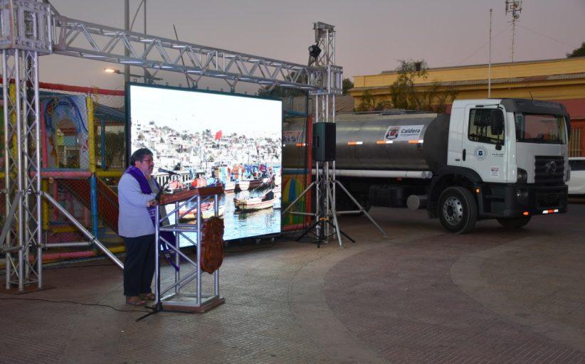 Gobierno Regional entrega 2 nuevos camiones aljibes a la Municipalidad de Caldera